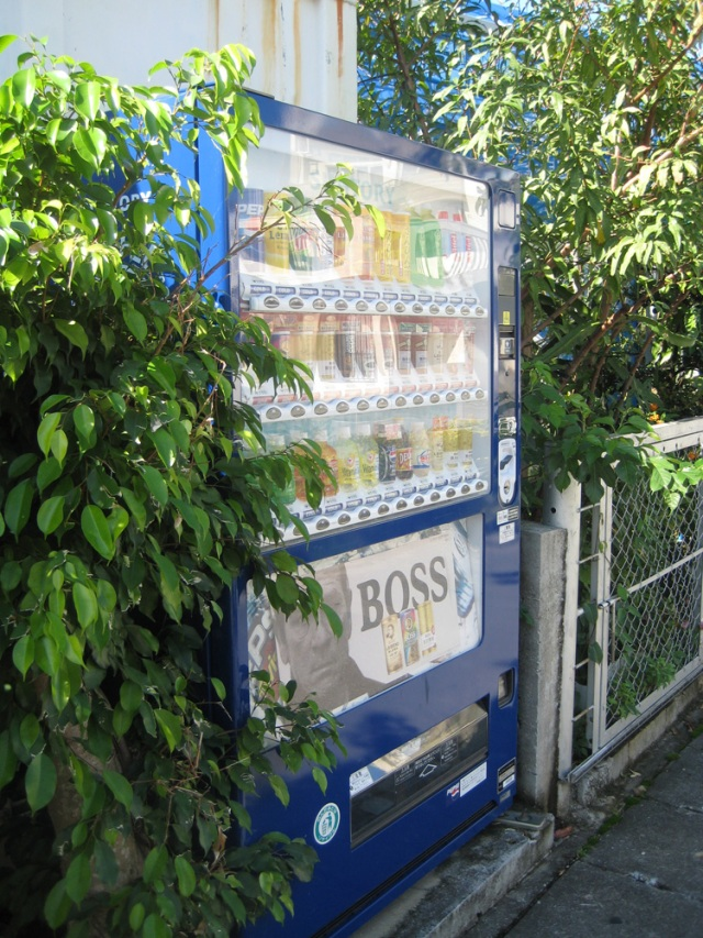 vending machine 5